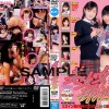 SDDM-021 Classic Japanese scat movie feat. Anna Kuramoto