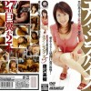 OPUD-005 MIki Karasawa is shit eating, piss drinking and puking princess.