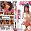 OPUD-002 Kasumi Misato scat, piss and vomit sex extravaganza.