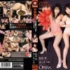 OPUD-071 First time lesbian scat and enema gangbang bukkake.