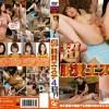 GCD-167 Anti-constipation clinic #4. Cast: Kuroda Mayo, Momijino Hana, Asakura Yume, Aikawa Meguri, Kikumi Saori, Kashimiya Shiori.