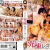 OPUD-159 Ultimate lesbian scat and enema gangbang. (HD 1080p) [released: 2014.02.25]