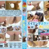 F91-01 Girls pee and poo in the toilet of swimming school.
