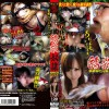 BXDR-003 Forced Vomiting and Enema, College Girl Saitou Anna (Iida Seiko).
