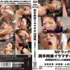 DDT-213 Bounded hands extreme endless facefuck till puke.