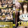 DDT-332 Kurumi Wakaba's urine mouth enema and hardcore piss bukkake.