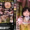 DDY-001 Kurumi is a piss doll.