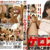 GS-21 Saya Takazawa's vomit, piss and shit femdom love.