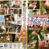 JCND-02 Voyeur pooping and peeing schoolgirl on outdoor.
