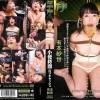 NTJ-010 Pissing Torture Lori Crash Arimoto Sayo