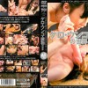 PTJ-010 Platinum Label TOHJIRO Best Vol.1