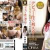 OPUD-112 Miyuki scat debut! (HD 720p)