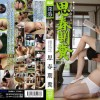 VRXS-059 Scatology Drama! Initiation Of Puberty Shit.