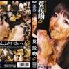 VRXS-068 Femdom & lesbian food & shit kisses. Starring: Kusakari Momo