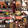 VVVD-042 Amateur pantypoop defecation.