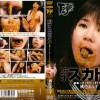 DDT-225 Dirty sex defecation, transformation in shit 18 years old girl.