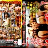 BKWD-02 Female and male scat gangbang punishment for Mitsuki Hinako.