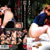 CMV-013 High school girl excretion and BDSM.