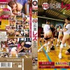 OPUD-174 Orgy Pooping Lesbians During Volleyball.