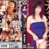 OPUD-011 Exo sister Keiko Shinomiya with odor shit!