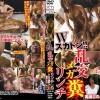 ZOSK-10 Foursome scat sex with Kana Mimura & Shinobu Takashima.