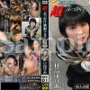 BBX-01 Schoolgirl extreme face fucking to vomitting! Starring: Yuria Hidaka.