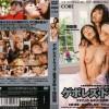 COT-010 Lesbian vomit drama. Starring: Hoshiduki Mayura and Mochida Akane.