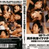 DDT-173 Non stop vomit blowjobs compilation.