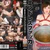 DDT-483 Piss drinking endless fucker. Starring: Azusa Itagaki.