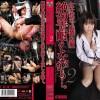 JBD-149 Confinement despair schoolgirl defecation. Starring: Haruka Nakamura.