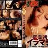 KUR-09001 Choking torture & deep throating with vomit!