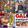 SVDVD-222 Glamour girls tricked into violent group face fucking to vomit.