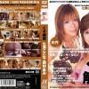 D-1004 Ami Nishimura and Nanami Kokona scatology lesbians.
