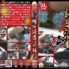 DYKS-01 Hidden Camera in toilet. Induced enema and defecation girls.