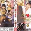 DXC-01 Horiuchi Mai love scatology non stop.