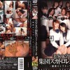 MASD-013 Schoolgirls group scatology humiliation.