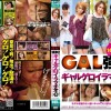 SVDVD-249 Glamour girls tricked into violent group face fucking.