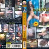 BFSO-07 Erotic selfies pooping girls. (full HD 1080p)