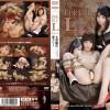 DDT-269 L bian restraint chair. Yuka Osawa's lesbian training.