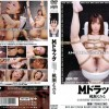 DDT-287 Continous forced skull fuck, creampie, piss and semen bukkake for Momose Emiru.