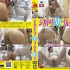 FF-03 Diary defecation girls.
