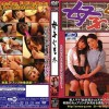 ARMD-515 Yui Misa lesbians scatology and solo defecation.