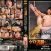 DDT-221 Blowjob puke and enema of vomitus.