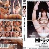 DDT-293 Puking blowjob and bukkake creampie.