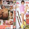 DVUMA-078 Scatology sex and dirty anal fisting with shit.