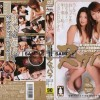 MASD-011 Battle of two girls in competition shit, piss and enema.