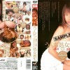 NHDT-147 Sayaka Tomita scatology, eat and smearing on body shit.