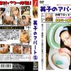 ODV-157 Perverted Asano Eiko in apartment feces 5.