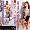 ODV-214 Reiko Kanzaki – platinum shit dirty girl.