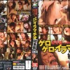 DVUMA-083 Super-perversion! Deep throating rape vomit.